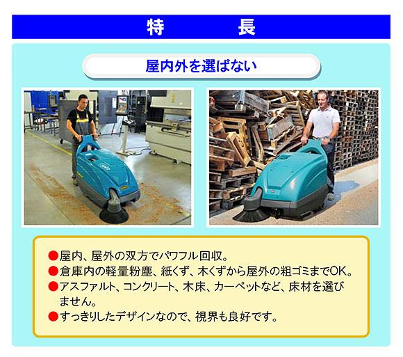 【リース契約可能】蔵王産業 シルバー780WP【代引不可】 02