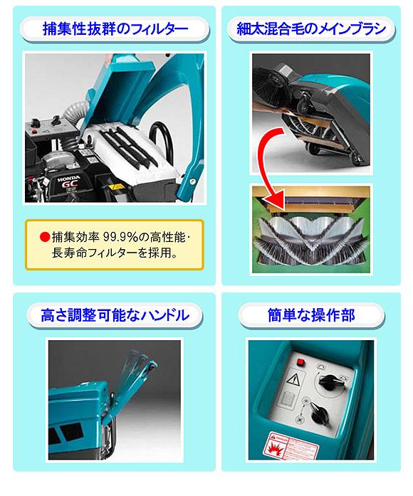 【リース契約可能】蔵王産業 シルバー780WP【代引不可】 03