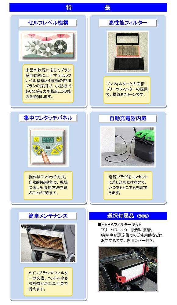 【リース契約可能】蔵王産業 シルバー400-II - バッテリー式カーペット清掃機【代引不可】02