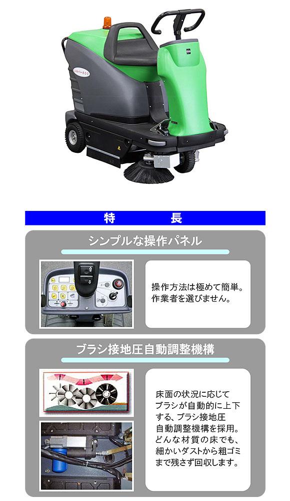 【リース契約可能】蔵王産業 シルバー800RB【代引不可】02