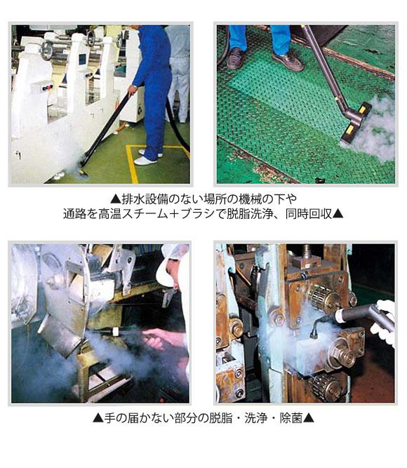 【リース契約可能】蔵王産業 スーパースチームバックII【代引不可】02