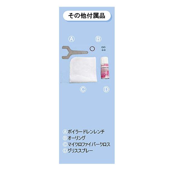 【リース契約可能】蔵王産業 スーパースチームバックII【代引不可】07