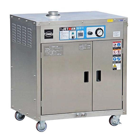 【リース契約可能】蔵王産業 ジェットマン ウルトラホットII - オールステンレス高温水型高圧洗浄機【代引不可】