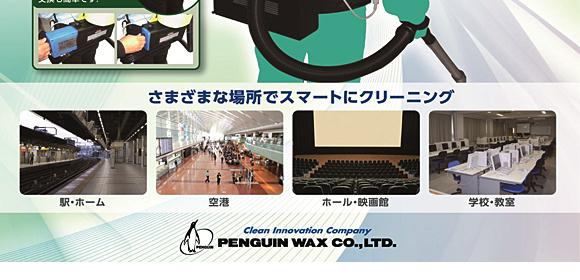ペンギン マイティメイド バックパック - 背負い式Li-ionコードレスドライバキューム