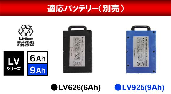 ペンギン Li-ionコードレスブロワー BL-24Li【充電器・バッテリー別売】05