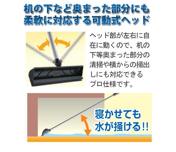 ソニカル ライトウォーターブルーム商品詳細03