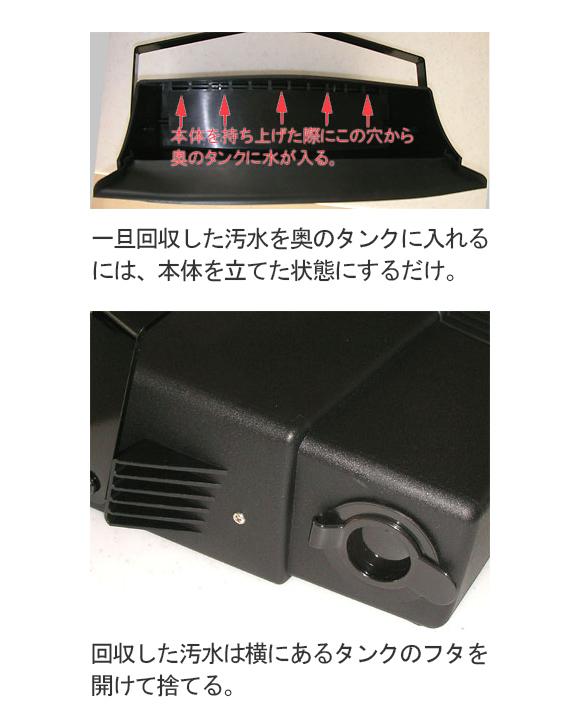ソニカル ウォーターパン商品詳細04