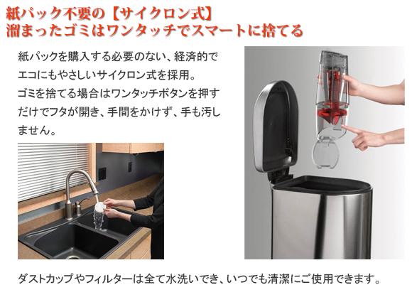 フーバー フーバー・プラチナ コードレススティックバキューム HSV88-LXJ商品詳細04