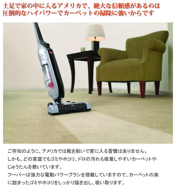 フーバー フーバー・プラチナ コードレススティックバキューム HSV88-LXJ商品詳細06