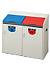 リサイクルボックスRB-K500 TWP