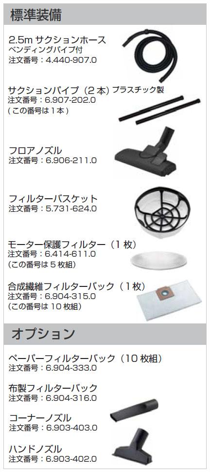 ケルヒャーT10/1商品詳細02