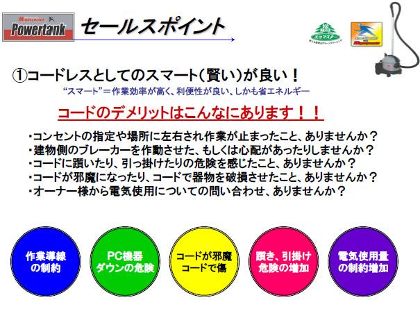 ペンギン マイティメイド パワータンクII【充電器・バッテリー別売】- Li-ionコードレスタンクバキューム