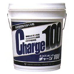 【70周年特別価格!】ユシロ ユシロンピック チャージ100[18L] - 有効成分100%・最強最速剥離剤