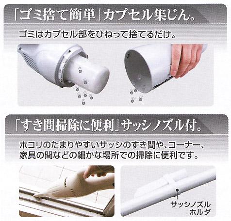 マキタ CL070DS_03