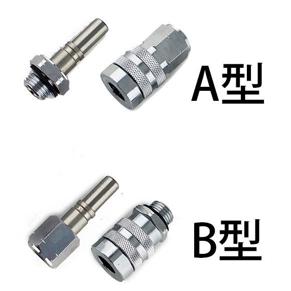 ワンタッチカプラーO(オー)《G1/4》 - エアコン洗浄吐出ホース接続パーツ