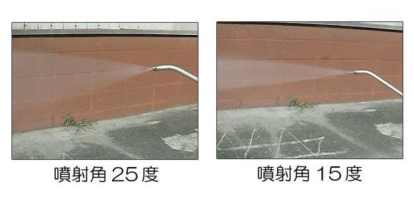 【吐水ホース5m+10m】エクサパワーAC  01