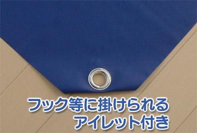 エアコン洗浄用インディゴ防水シート