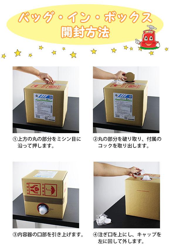 ■親水被膜を傷めない・泡立ちゼロ・ムセないエアコン洗剤■エコクリーナーKirei 02