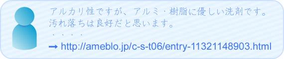 大阪 エアコン・ハウスクリーニング 『クリーン・サービス・ツジイ』様