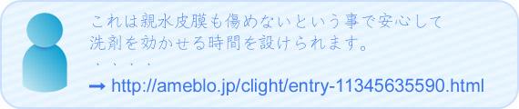 神奈川 エアコン・ハウスクリーニング 『クリアライトお掃除サービス』様