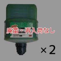 スリーエム ジャパン ツイストクリーニングケミカル 床・備品強力除菌剤 [2L×2] - 高濃縮洗剤