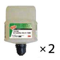スリーエム ジャパン ツイストクリーニングケミカル カーペット スプレークリーナー [2L×2] - 高濃縮洗剤