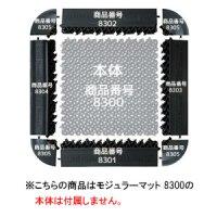 スリーエム ジャパン ノーマット モジュラーマット 8300専用サイドエッジ・コーナーエッジ (グレー) [20枚入]