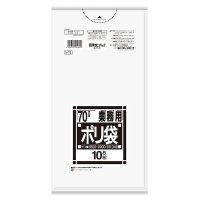 日本サニパック ポリ袋 70L 800×900mm [10枚入]