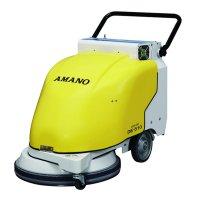 【リース契約可能】アマノ クリーンスター DE-510 - 電子高速バフィングマシン[20インチパッド]【代引不可】