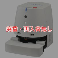 【廃番・再入荷なし】【リース契約可能】アマノ RcDC  - 業務用ロボット掃除機