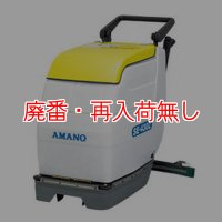 アマノ SE-430Z
