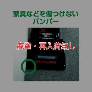 画像3: ダートマックス TBY-01 - 業務用アップライトバキュームクリーナー[紙パック]
