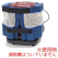 掃除機プロテクター(角) - 壁面・什器備品を衝撃から守る掃除機プロテクター!