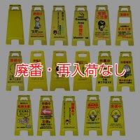 アピコ オリジナルサインボード(5枚組)【代引不可】
