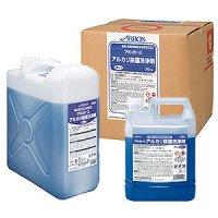 アルボース アルカリ除菌洗浄剤 - 機器・設備用除菌洗浄剤