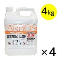 アルボース 泡キレーネ [4kg×4] - 漂白・除菌洗浄剤