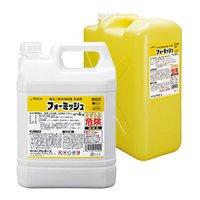 アルボース フォーミッシュ - 除菌・漂白剤(塩素系)