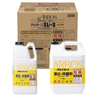アルボース キレーネ - 除菌・漂白剤(塩素系)
