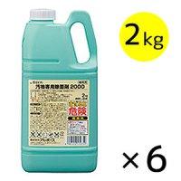 アルボース 汚物専用除菌剤2000 [2kg×6] - 漂白・除菌洗浄剤