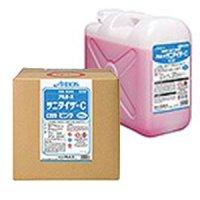 アルボース サニタイザーCピンク - 除菌・漂白剤(非塩素)
