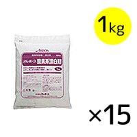 アルボース 酸素系漂白剤 [1kg×15] - 除菌・漂白剤(酸素系)【代引不可・個人宅配送不可・#直送1000円】