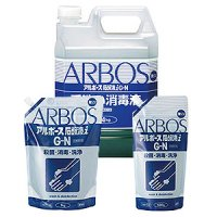 アルボース 石鹸液iG-N - 無香料 殺菌・消毒用純植物性石鹸液