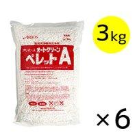 アルボース オートクリーンペレットA [18kg(3kg×6)] - 自動食器洗浄機用固形洗浄剤(粒状)