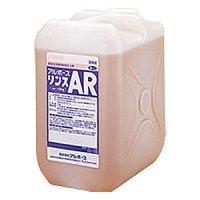 アルボース リンスAR [10kg] - 食器洗浄機用乾燥仕上剤