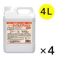 アルボース ウイルスマッシュ[4L×4] - 除菌アルコール【代引不可・個人宅配送不可】