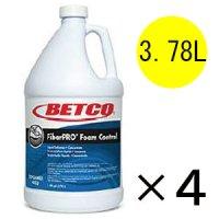 ベトコ BETCO フォームコントロール 3.78L×4 - 液状消泡剤