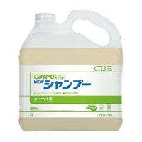 シーバイエス カーペキープニューシャンプー[5L] - シャンプークリーニング用洗剤