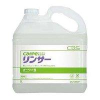 シーバイエス カーペキープリンサー[5L] - カーペット用リンス剤