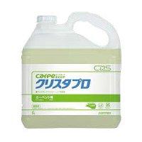 シーバイエス クリスタプロ[5L] - 汚水が発生しないカーペット用クリーナー