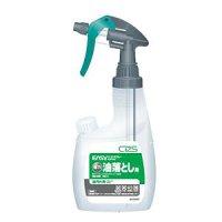 シーバイエス イージースプレー 強力油落とし用スターターセット - 業務用 油汚れ用洗浄剤